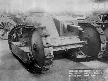 M1918FordTank
