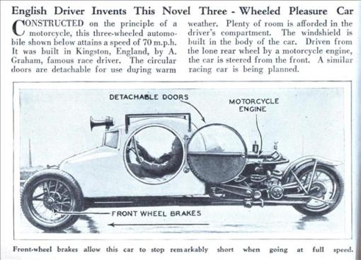 med_three_wheel_pleasure_car