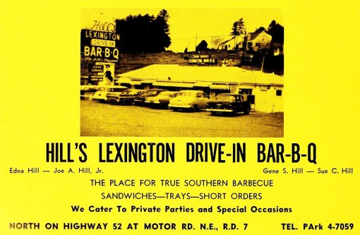 Hill's in 1958, from the 1959 city directory. Note that the Atlantic gasoline is no longer available.